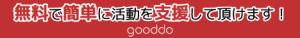 gd_r_468x60